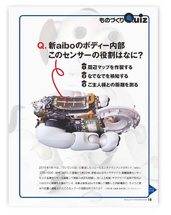 editorial_nmono_more80.JPG