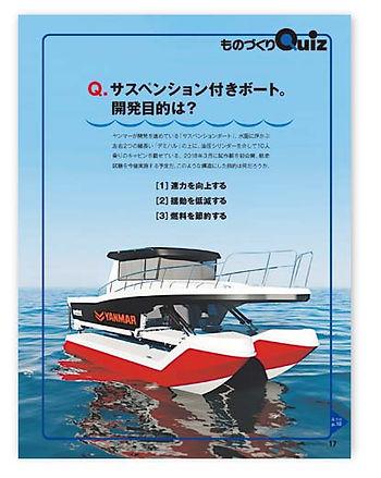editorial_nmono_more83.JPG
