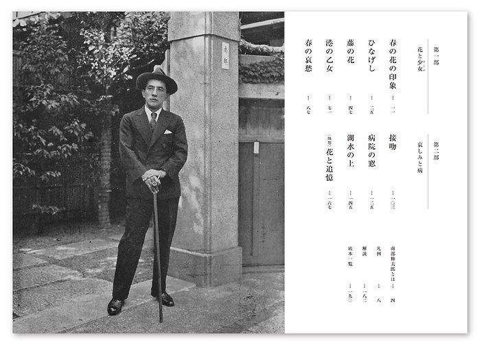 editorial_taishonanbu_more_04.JPG