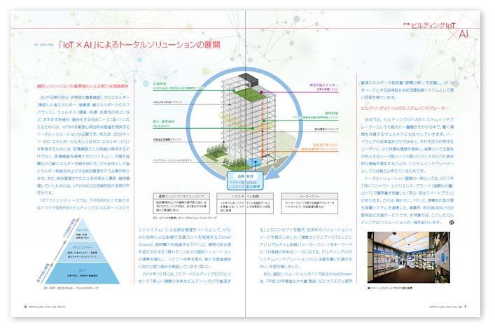 editorial_nttfj_more27.JPG