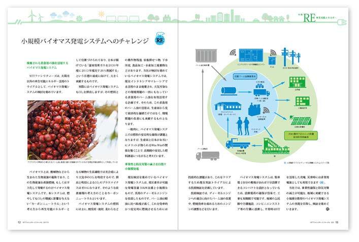editorial_nttfj_more34.JPG