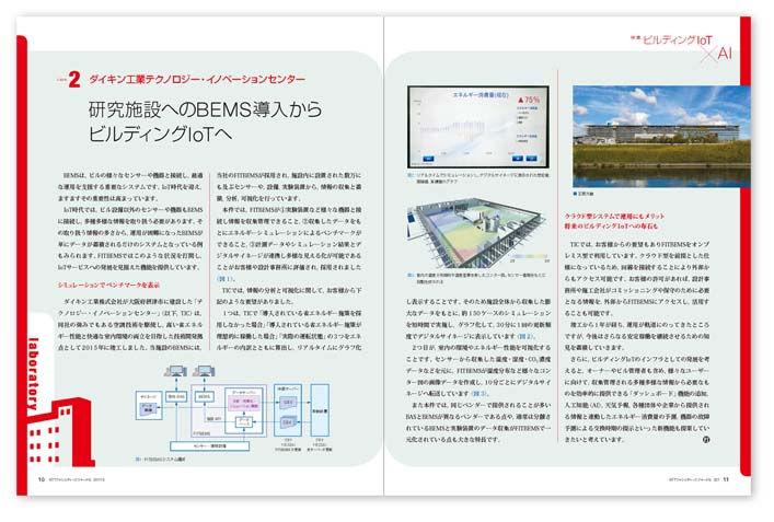 editorial_nttfj_more29.JPG