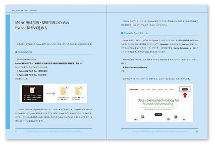 editorial_seizougyounoai_more21.JPG