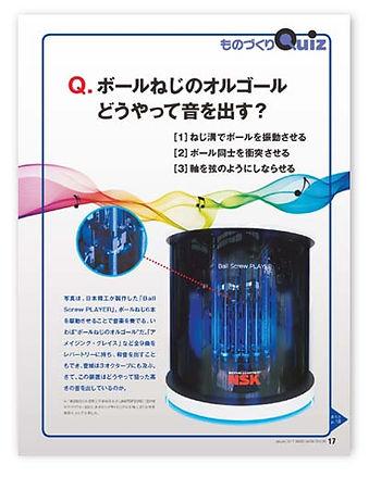 editorial_nmono_more67.JPG