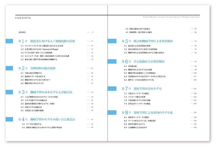 editorial_seizougyounoai_more04.JPG