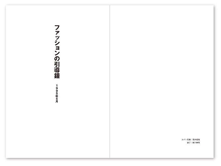 editorial_jitsurokugedou_more03.JPG
