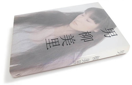 books_otoko_more1.JPG