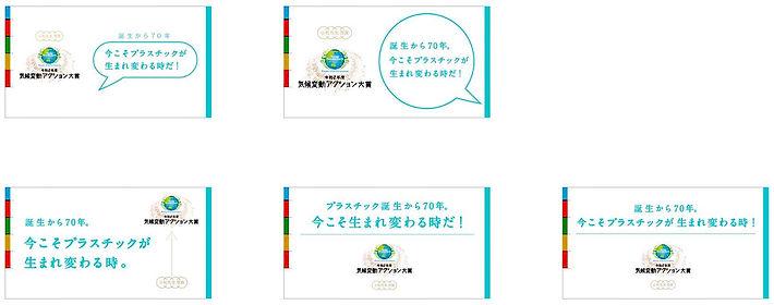 books_bioplakyokasho_more13.jpg