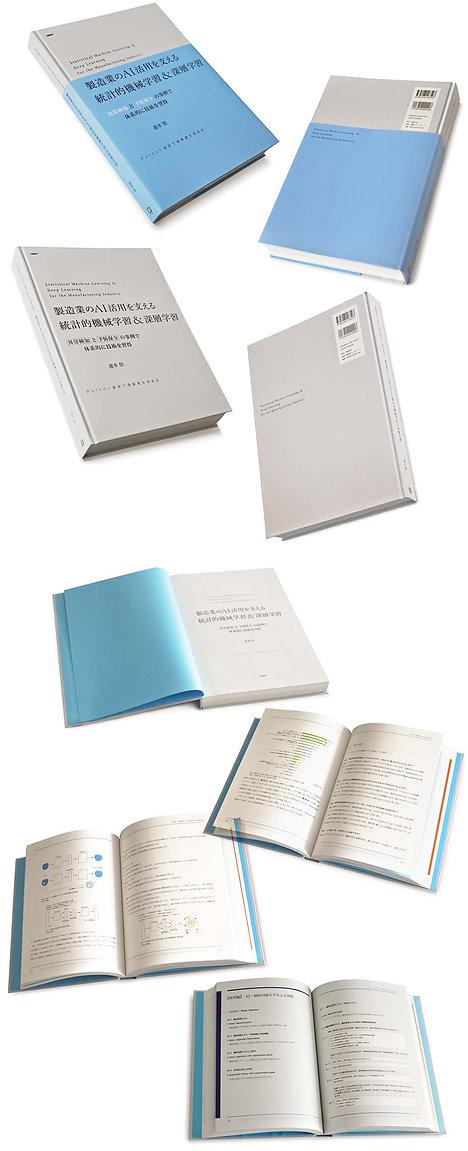 books_seizougyounoai_more01-08.JPG