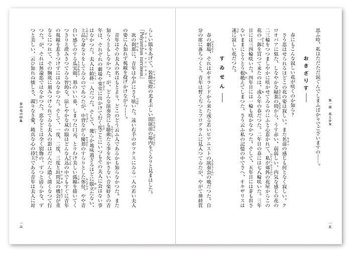 editorial_taishonanbu_more_08.jpg