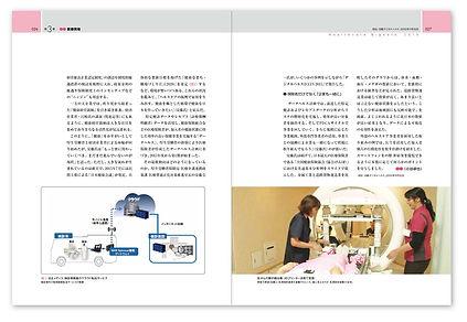 editorial_iryobigdata_more03.JPG