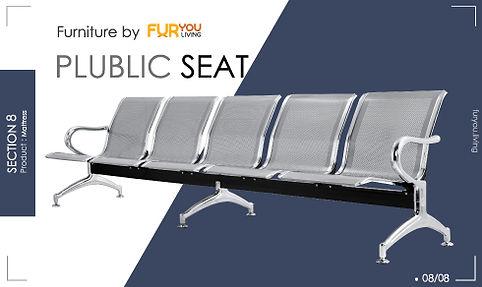 plublic seat เก้าอี้แถว