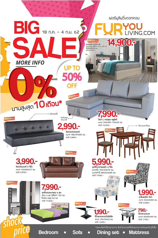 Big Sale furniture