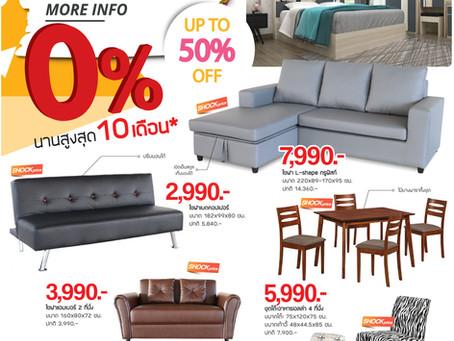 Big Sale  วันนี้ - 4 ก.ย. 2562