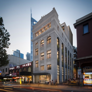 Pacific House MELBOURNE
