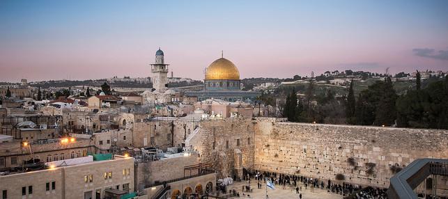 israel-header.jpg