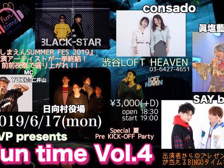 【出演情報】FVP presents/fun time Vol.4