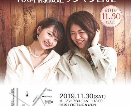 「consado 3rd onemanレコ発LIVE」について