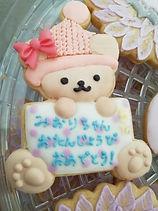 姫路 アイシングクッキー クマ