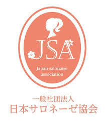 JSA.jpg