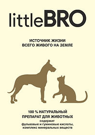 добавки и витамны для собак и кошек, озерск, касли, кыштым, снежинск