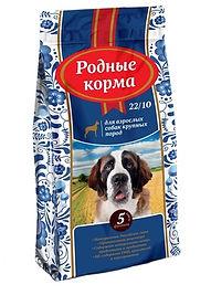 СУХИЕ КОРМА ОЗЁРСК, еда для кошек и собак