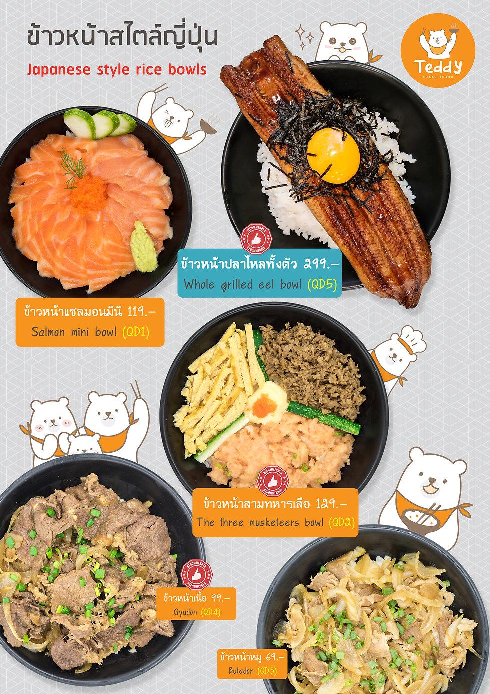 10-Rice bowls.JPG