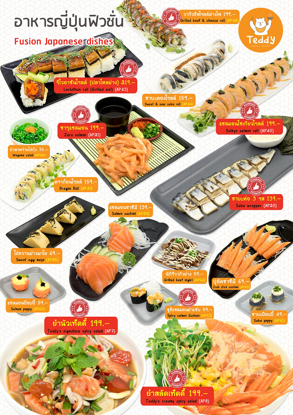 08-Fusion Japanese dishes.JPG