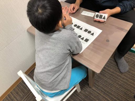 〜すべての子どもたちに質の高いリハビリを〜 子どもの発達・学習を支援するリハビリテーション研究所
