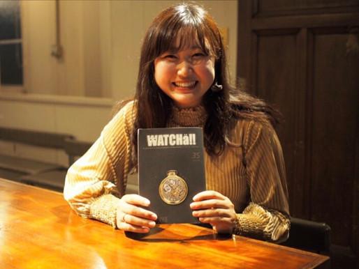 学生による学生のためのフリーペーパー「WATCHä!!」 第15代編集長 松藤遥奈さん