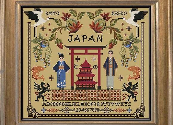 Keiko Sato Sampler