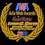 00 AWA2020_AwardWinner_laurel.png
