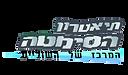 לוגו הסימטה שקוף.png