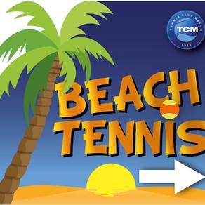 🤩 LE BEACH TENNIS DÉBARQUE À MELUN !!⛱ 🌴