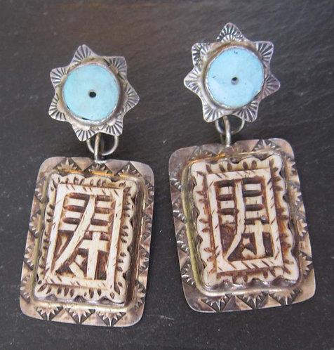 Gail Goldin Turquoise Earrings