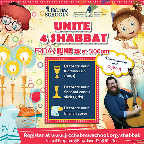 Kabbalat Shabbat3 (1).jpg