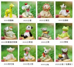Mini Animals Collection