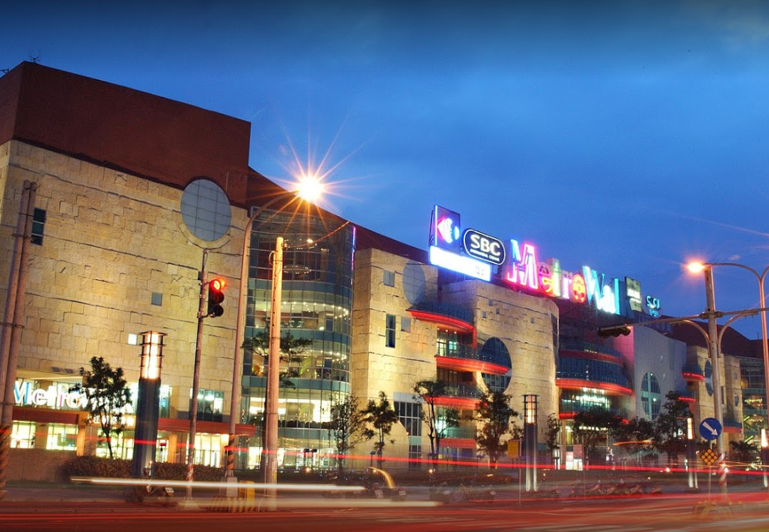 大江國際購物中心 MetroWalk Shopping Center