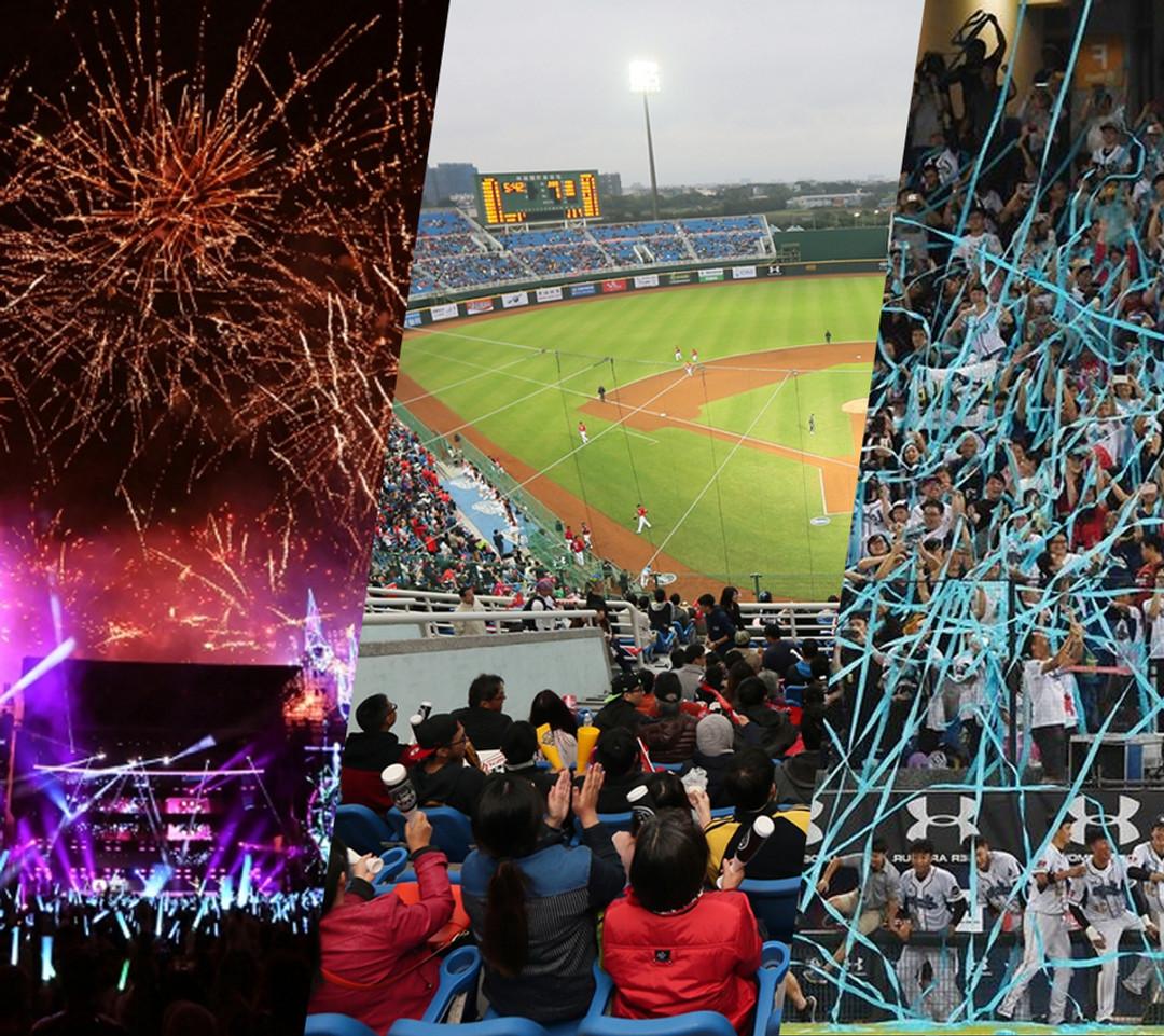 桃園國際棒球場 Taoyuan International baseball stadium