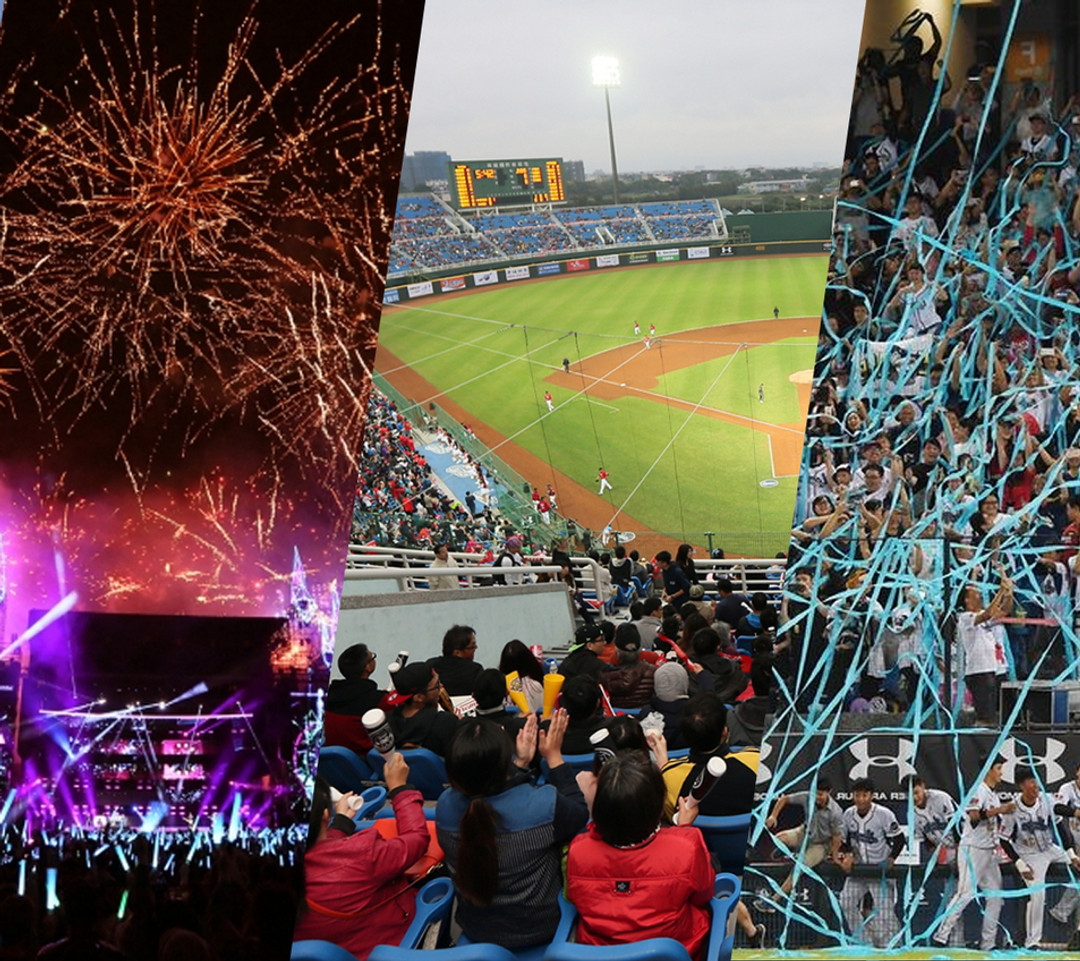 桃園國際棒球場 Taoyuan International baseball stadium