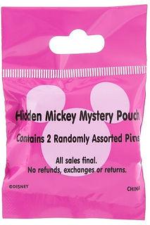 2015-Hidden-Mickey-Wave-A-Mystery-Pouch-