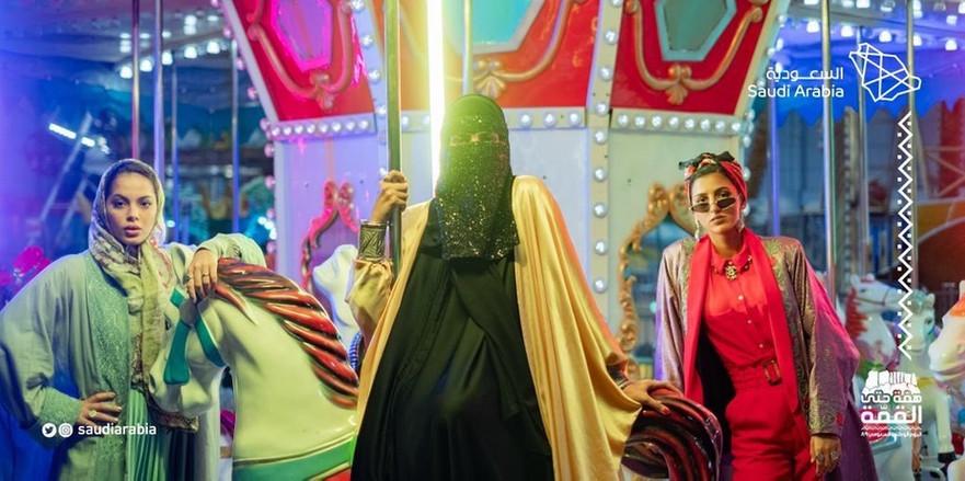 Saudi Arabia | السعودية