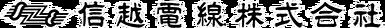 背景クリア ロゴ2.png