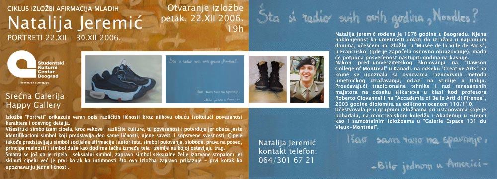 NatalijaJeremicPozivnicaSKC