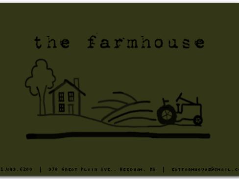 Farmhouse Physical Gift Card