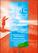 28 juin 2021 - La Chaux-de-Fonds (Suisse) - SOLedades, Variations de solitudes