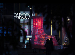 BOTTEGAVENETA ICE BOOTS 渋谷PARCO