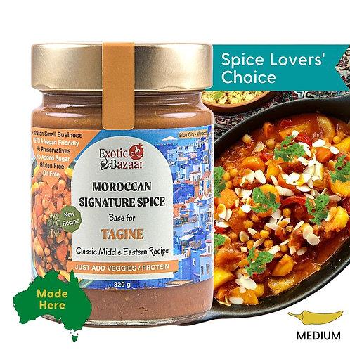 Tagine -Moroccan Signature Spice