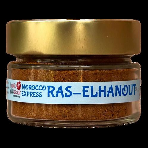 Morocco Express - Ras El Hanout