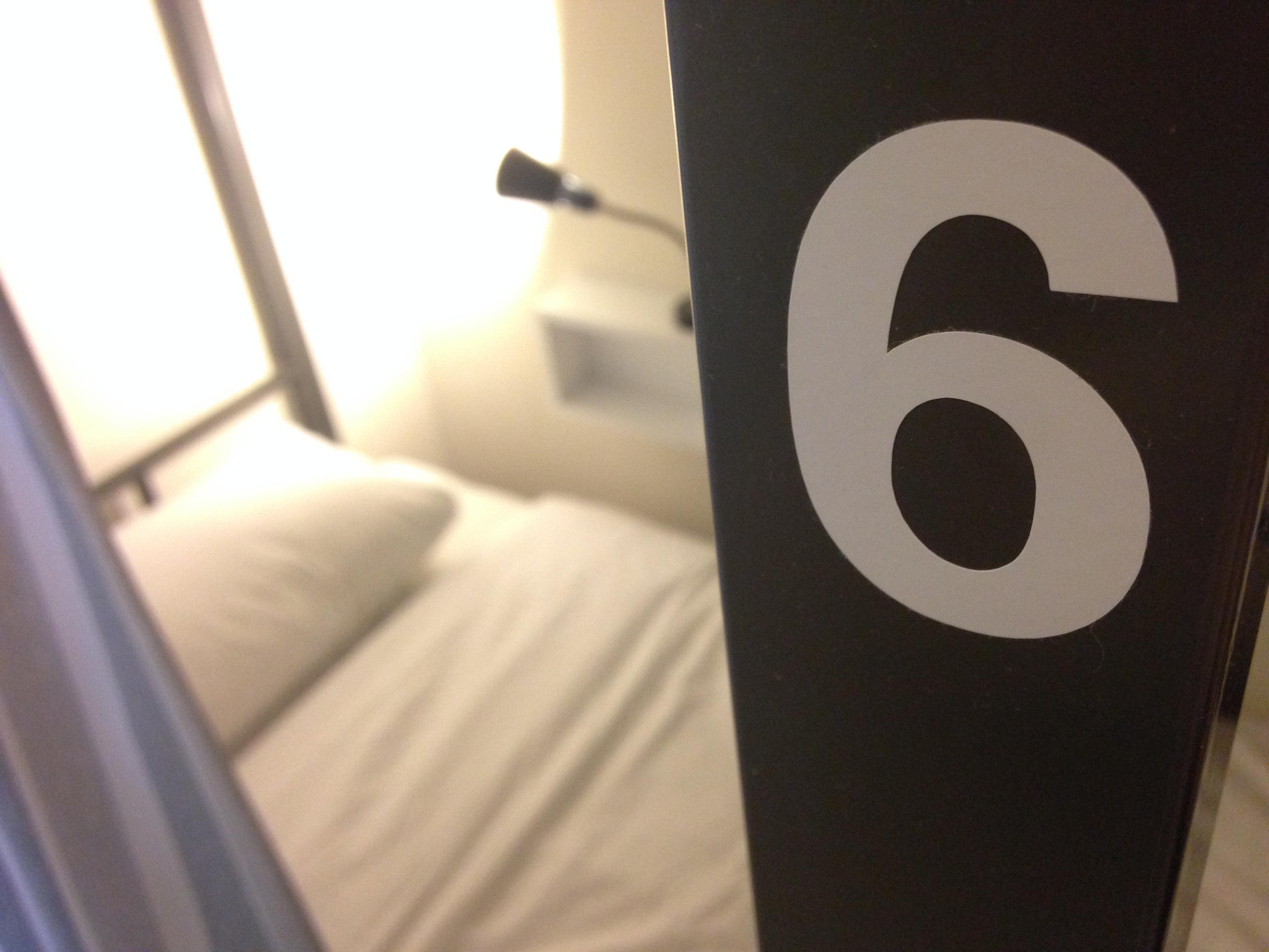 Hostel, Tainan, Dormitory 01